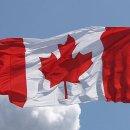 Kanadische Flagge